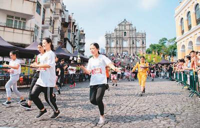澳門慶祝世界旅游日