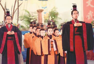 礼乐祭典孔子诞辰2569年