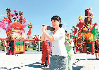中国旅游:包容更有魅力