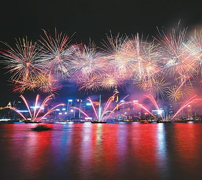 特区政府2018年施政报告――为香港燃点希望
