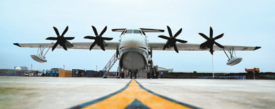 鲲化羽垂天  龙振鳞横海 ——现场直击中国大型水陆两栖飞机AG600水上成功首飞