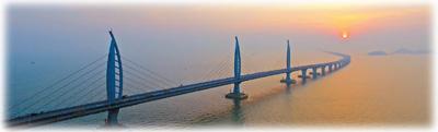 中国桥 不断刷新世界级