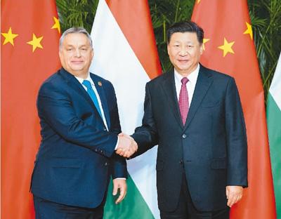 习近平会见匈牙利总理
