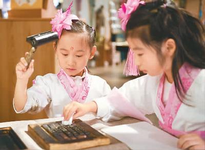 图片报道:小学生体验活字印刷