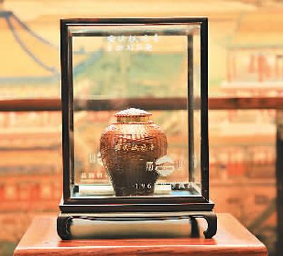 茶文化传承活动走进故宫