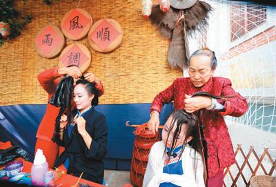 湄洲妈祖文化旅游节启幕
