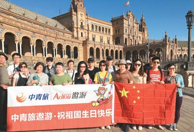 四十年 中国人昂首走世界