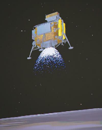 嫦娥四号光临月背大揭秘