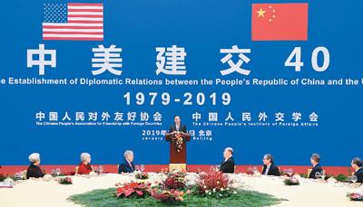 中米国交樹立40周年記念レセプションで王岐山国家副主席がスピーチ
