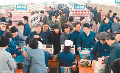 中国零售业站上潮头