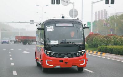 车联网:智行千里 未来已来