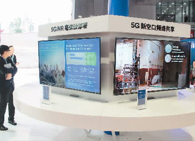 """""""观众在首届中国国际进口博览会智能及高端装备展区参观5G通信技术应用展位"""