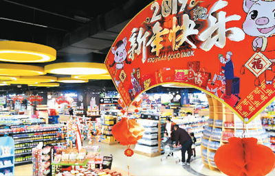 中国仍在上演最好的消费故事(国际论道)