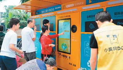 互聯網+垃圾回收,這是技術活兒