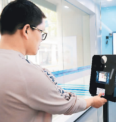 助推产业转型升级 人工智能正改变未来