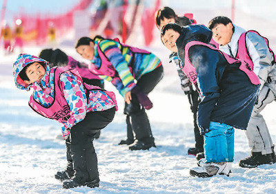 发展冰雪运动  造福百姓生活