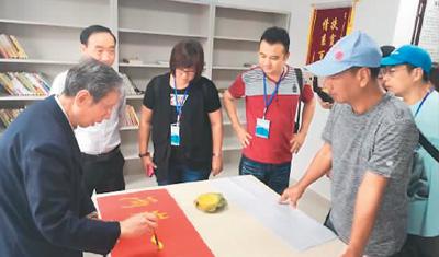 近200名台湾基层代表组团访渝