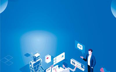 智能塑造中国发展新优势