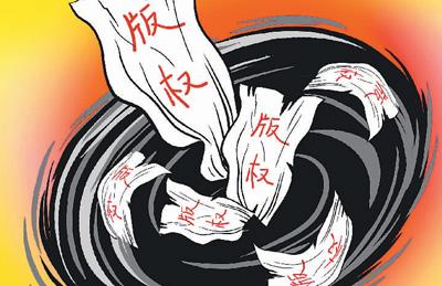 """黑洞图片捅破版权""""黑箱""""(网上中国)"""