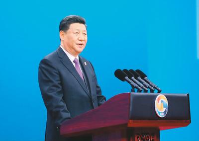 """习近平:齐心开创共建""""一带一路""""美好未来中国将采取一系列重大"""