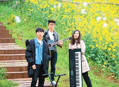 音乐和汉语让我们成了家人