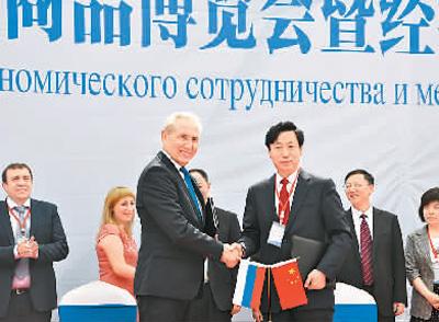 中蒙俄商品博覽會助力三方合作