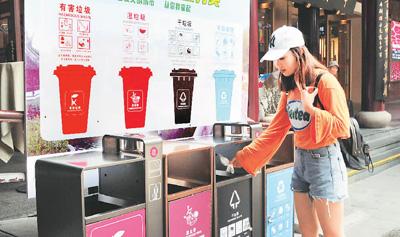 """中国进入垃圾分类""""强制时代"""""""