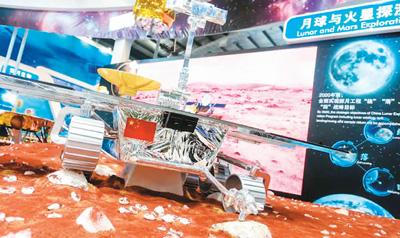 深空探测,挺进中国红