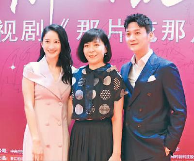为向新中国成立70周年献礼——《那片花那片海》