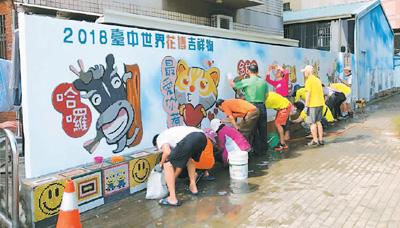 社区营造 台湾有一套