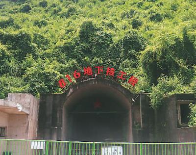 """探访重庆涪陵地下核工厂旧址记住""""816""""人的故事"""