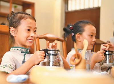 研习茶艺扮靓暑假