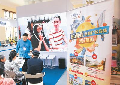 中国游客为世界旅游添活力