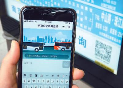 小程序,創業者的新商機-鄭州網站建設