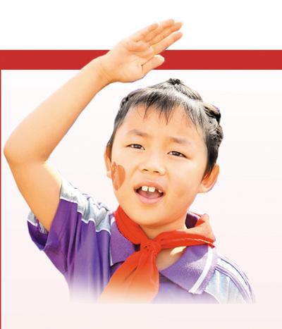 """九年义务教育巩固率达94.2%从""""有学上""""到""""上好学"""""""