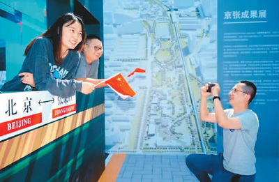 老京张铁路原有铁轨空间将变身为一条长约9公里的带状公园