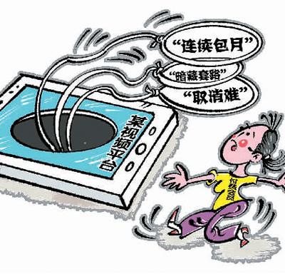 """网络视频""""版权争夺战""""日趋白热化 原创内容成""""重中之重"""""""