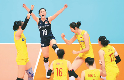 八连胜,中国女排剑指冠军