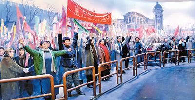 为新中国奠基——中共中央在香山