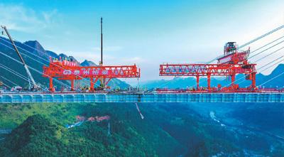 世界第一混凝土高塔桥合龙