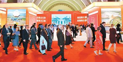 外国驻华使节点赞新中国70年