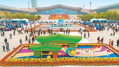 中国国际数字经济博览会开幕