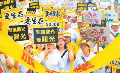 国庆期间陆客锐减 台湾观光业受重创