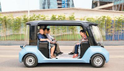 网联汽车迎来发展红利期(网上中国)