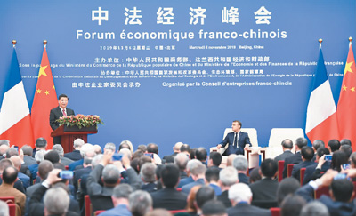<b>习近平:中国发展是极好机遇</b>
