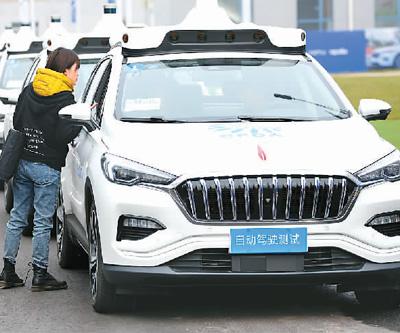 中国首个区级全域自动驾驶可载人测试路网正式开放