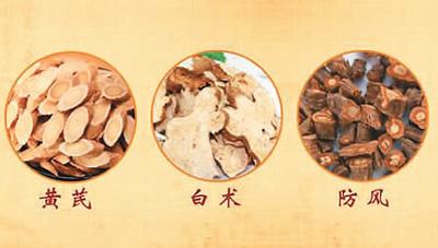 http://www.weixinrensheng.com/yangshengtang/1117921.html