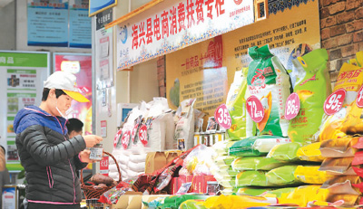 消费扶贫 助农增收