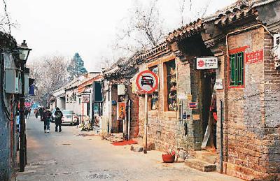 老北京情怀