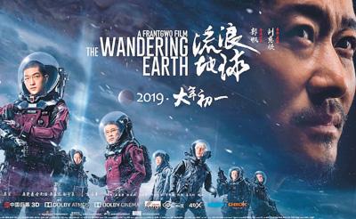 推动中国电影实现新突破